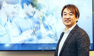 エヴァンジェリスト・西脇氏に聞く、生産性向上40%を実現した日本マイクロソフトのコミュニケーション変革