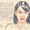 吉岡里帆のビジュアル的な解釈【悪女というよりコワ女を好演している】
