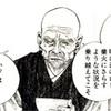 アンドロメダSの予想〜その他noteのお知らせ