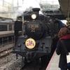 週末サクッと乗れる観光列車 SL北びわこ号に乗ってきました。