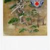2018年2月24日(土)/東郷青児記念損保ジャパン日本興亜美術館/板橋区立美術館/ポーラミュージアムアネックス/他