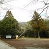 学校が休校になった日に、田原蔵王山へ。