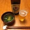 東京 浅草 酒や「ぬる燗」 静かに美酒と向き合う