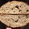 麹お粥パン。