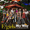 E-Girls の新曲  My Way feat. FIRE BALL, MIGHTY CROWN & PKCZ® 歌詞