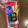 森永:ポテロングチョコ/ポテロングラー油とにんにく味/大玉チョコボールピーナッツ森永ミルクキャラメル味