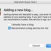 はてなブログをMac用エディタ「MarsEdit」で更新出来るように設定!方法と注意事項