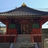 鎌倉街道を歩く 下道その4 大手町から松戸