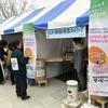 福島の避難指示解除地域と困窮者支援(東日本大震災被災者支援)