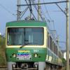 【鎌倉情報】 江ノ電 100周年