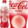 コカ・コーラのピーチを飲んで!