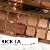 【レビュー】PATRICK TA|Major Dimension Eyeshadow Palette