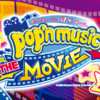 #270 『Stories』(Ax/pop'n music 17 THE MOVIE/AC)