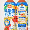 アシスト乳酸菌配合の野菜ジュース!デルモンテ 乳酸菌やさいを試してみた!