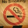 あさイチの「受動喫煙」の放送で思うこと