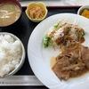 北海道・江別市の工場エリアにある人気食堂「角山食堂」に行ってみた!~昼は、周辺の工場や倉庫で働く方が集まる、社員食堂のような食堂。コロナ対策もしっかりしていて」安心!!~~