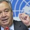 愚劣なる国連事務総長の差別発言