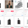 Started selling Rimowa on Buyma