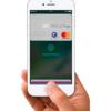 au PAYアプリでauカードをApple Pay(アップルペイ)に設定する方法