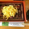 福岡旅行~柳川散歩~白秋記念館と戸島さんち。