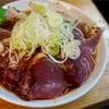 あんさんの酒場巡り  渋谷区道玄坂 「魚がし 福ちゃん 2号店」