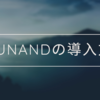 【Switch】EmuNandの導入方法(SD Partition版) Switch改造 CFWのキホン ※4月4日 更新