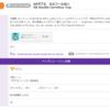 【再掲】5/26(土)夜GSダブルの仲間大会開催します