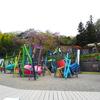 観音山公園ケルナー広場|群馬県高崎市にある奇妙奇天烈な珍遊具!ケルナー広場とは?