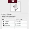 Photoshopでjsxファイルを編集