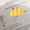 BluePrism ソリューションデザイナー(ASD01)うけてみた