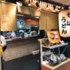 大阪旅行記③丸一日大阪名物食べ尽くし!食い倒れツアー!