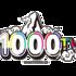 第176回【おすすめ音楽ビデオ!】今日は「1000人TV」という、新しいネットメディアの生放送番組で始まった『おすすめ音楽ビデオベストテン』というコーナーのチャートで、おすすめを紹介!