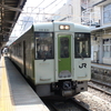 これがローカル線だ!列車本数がヤバい飯山線に乗車~北海道&東日本パスで行く鉄旅④