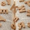 英語を小学生からやった方がいい3つの理由と自宅で簡単に学べるオンラインサイト、アプリ紹介