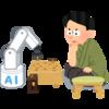 ロボットにより「なくなる仕事」と「なくならない仕事」。ロボットが与える希望と絶望とは?