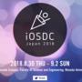 iOSDC Japan 2018 メルカリメンバーも登壇します #iosdc #メルカリな日々 2018/07/23