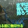 【モンハン実況#3】MHW出る前に無印やる【まずは青いのから狩ろう!】