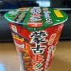 久しぶりのにカップ麺、セブンイレブンで見つけた蒙古タンメン中本の蒙古トマタンを頂いた! #グルメ #食べ歩き #ラーメン #カップ麺