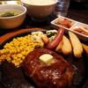 ●新都心「焼き肉 セナラ」でランチいろいろハンバーグ編