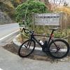 超便利!!ロードバイク用ポータブルスタンドをゲット