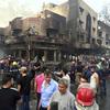 イスラム国が犯行声明。イラクのバグダッドで爆発テロ発生