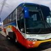ウユニからラパスのバスは安心の「Todo Turismo(トド・ツーリスモ)」で