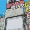 天体戦士サンレッド(二期) 聖地巡礼 ホントに渋谷じゃん
