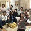 英語耳セミナー講師宅でのホームパーティー