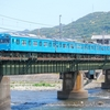 学研都市線・奈良線撮影etc(京阪水の路1day①)