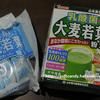 野菜不足+乳酸菌を補う!山本漢方製薬「乳酸菌 大麦若葉」を飲んでみました【糖質制限】