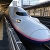 引退が近いぞ?!ファンの憧れ、子供も憧れるE4系新幹線MAXに乗って東京へ【20-春九州】