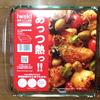 iwakiの耐熱ガラス食器を買いました!