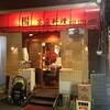 羊肉餃子がうまい!池袋の楊2号店