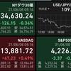 【ドキプラの🇺🇸米国株】6月7日 🔥ファイザー配当金👍